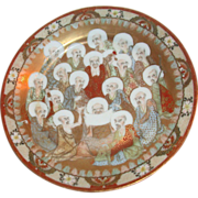 REDUCED Antique Kutani Porcelain Plate, Circa 1900