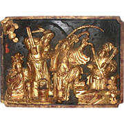 REDUCED Carved And Gilt Wood Panel, Well-Detailed, Chinese, Early 1900s