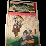 Original Color Woodblock Print By Famous Japanese Artists Hiroshige and Utagawa, Circa 1858