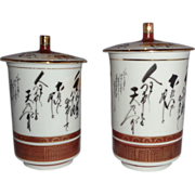 SALE Signed Pair Of Japanese Lidded Jars Decorated With Calligraphy
