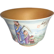Chinese Republic Period Porcelain Cup With Figures, Characters, Reign Mark On Base; in ...