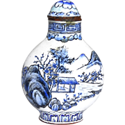 Beautiful Chinese Snuff Bottle, Republic Period