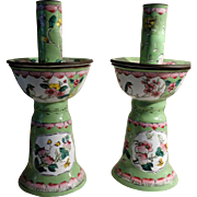 Pair of Enameled Candlesticks (Chambersticks)  With Wax Catchers