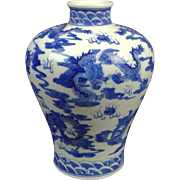 Chinese Blue and White Porcelain Vase With Dragon Chasing Flaming Pearl, Qianlong Mark to Base