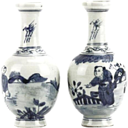 Pair of Chinese Republic Period Blue and White Porcelain Vases With Courtyard Scenes