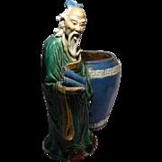 REDUCED Very Large Chinese Mudman With Brush Washer