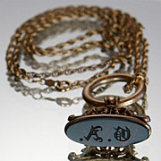 SOLD Victorian 18K Gold Bloodstone Fob/Seal