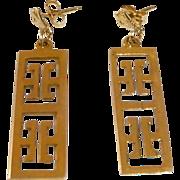 14k Yellow Gold Geometric Pierced Drop Earrings c1960s