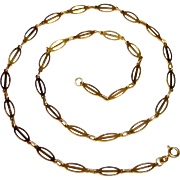 14k Decorative Bisected Oval Flat Link Chain