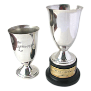 Pair Trophies Arabic Engravings 1947 & 1953 Tennis Trophies, France