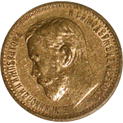 1898 Russia Gold Coin 5 Russian Roubles EF
