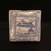 SOLD Vantine's Nail Stone in Original Porcelain Presentation