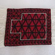 Baluchi Salesman's Sample Prayer Wool Rug 1989