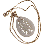 Carved Water Jade Pendant & Gold Fill Chain