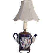 SOLD Small Mid Century Japanese Teapot Table Lamp