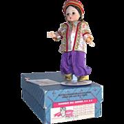 """Madame Alexander 8"""" Turkey Doll LNIB  #587"""