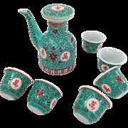 Sake / Saki Set.  Tokkuri and Ochoko / Choko.  Turquoise decorated ceramic.  1970. As New Cond