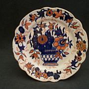 English Soft Paste Polychrome Plate w/Urn & Floral Design