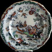 SOLD Ashworth Bros. 'Coloured Willow' (Chusan) Pattern B9447 Dinner Plate