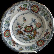 Ashworth Bros. 'Chinoiserie Oriental' Pattern B9464 Dinner Plate