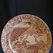 Set of 4 - Doulton & Co. Brown Transfer Aesthetic Pattern Dinner Plates