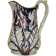 19th Century Copper Luster, Blue and White Sculptured Three Dimensional Jug or Pitcher