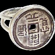 Vintage Carved Jade Money. Sterling Silver Ring