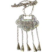 SOLD Antique Chinese Silver Repousse Lock