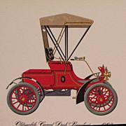 Cars- Cadillac H Limousine 19907 -  Lithographs-Vintage Watercolor Prints of Antique Cars
