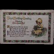 Third Birthday Cradle Roll Postcard  by CM Burd