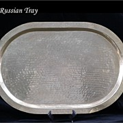 SOLD Antique Russian Hand Patterned Brass Tray: Pre-Revolution Stamp