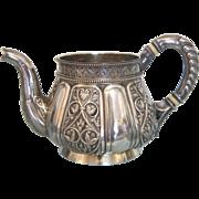 Antique Russian silver cream jug, Moscow 1898