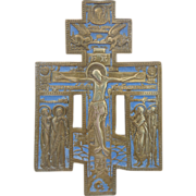 SOLD Antique Russian Brass and Enamel cross, 19th century - Red Tag Sale Item