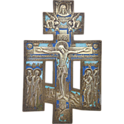 SOLD Antique Russian orthodox Brass and Enamel Cross 19th century