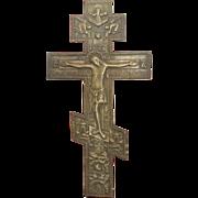 Antique Russian Icon cross, 19th century
