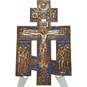 SOLD Antique Russian expanded cross, gilt metal with royal blue enamel, 19th century