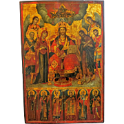 "Antique  Greek Orthodox Icon depicting Jesus Christ and Saints, 22""x15"", 19th centur"