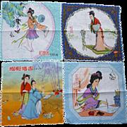 SOLD Colorful Oriental Ladies Set of 4 Handkerchiefs
