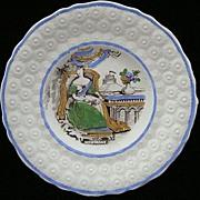SALE Antique Children's Plate ~ The QUEEN 1840