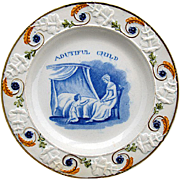 SALE Creamware Pratt Decorated Plate ~ A Dutiful Child 1820