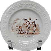 SALE Brown Transfer ABC Plate ~ For my Nephew ~ 1850