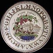 SALE Alphabet Plate ~ Aesops Fables ~ Fox 1880