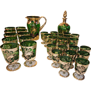 SALE Vintage Venetian Murano Glass Set Sterling Overlay