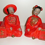 Vintage Pair of Dee Bee Co. Imports  Chinese Planters