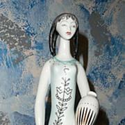 'Hollowaza' Hungarian Tall Porcelain  Figurine