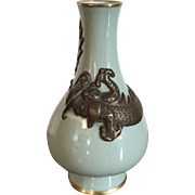 Small Antique 19th century Chinese Celadon Glaze Bottle Shaped Vase with Relief Molded Dragon