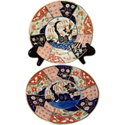 Pair Early 19th c. Coalport Imari Rock & Tree Plates