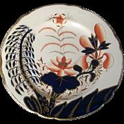 Early 19th c. Spode Imari Porcelain 2214 Banana Tree Pattern Dish - 1810