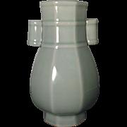 Chinese Art Deco Celadon Porcelain Hu Shaped Vase