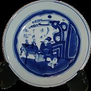 Antique 18th century Chinese Kangxi Porcelain Blue and White Dish Bowl